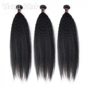 12 Inch - 24 Inch 6A Virgin Hair , Clean thick Mongolian Human Hair Extensions