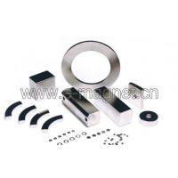 China Bonded SmCo Magnet on sale