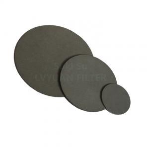 Buy cheap 50mm 60mm Titanium Sintered Filter Plate Metal Powder Porous Filter Disc product