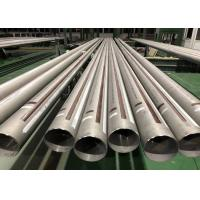 Buy cheap A 213 Standard Seamless Boiler Tube Ferritic And Austenitic Alloy Steel from wholesalers