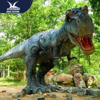 Buy cheap Science Center Decoration Animatronic Dinosaur Model Dino Robot Neck And Head Moving product