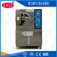 Buy cheap High Pressure High Humidity PCT HAST Test Chamber For Semi - Conductor product