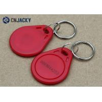 China Customized Size 125khz Logo Printed RFID Key Fob Programming For Access Control on sale