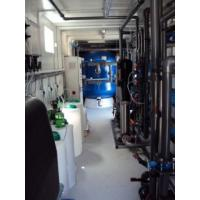 Buy cheap Automatic Commercial RO Reverse Osmosis Water Purification Systems product