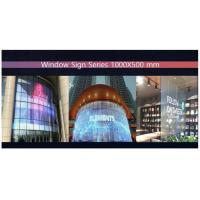 Buy cheap Ultra Slim Full Color Outdoor Advertising Led Display 160000 Pixel / M2 High Refresh product