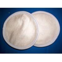 Buy cheap disposable nursing pads product