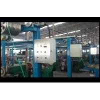 Buy cheap PVC Plastic Extrusion Equipment product