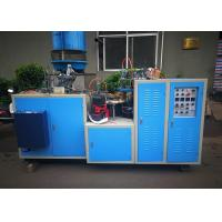 Buy cheap 52 Pcs / Min CE SGS Standard Paper Cup Making Machine Hot Drink Fully Automatic from wholesalers