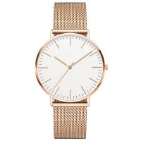 Buy cheap Mineral Crystal Rose Gold Minimalist Waterproof Watch Japan Movt Quartz Sr626sw product