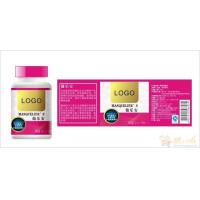 Buy cheap Gloss Paper Custom Plastic Bottle Labels For Bottled Health Care Products product