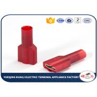 Buy cheap FDFNY1.25-250  Insulated Wire Connectors / Electrical Male Crimp Cabe Lug Wiring Terminals product