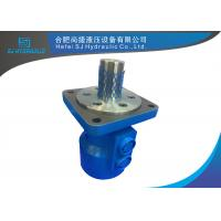 Buy cheap ISO9001 Cycloid Cast Iron High Torque Hydraulic Motor For Hydraulic System product