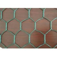 Buy cheap Galfan Coated Gabion Wire Mesh Cage Walls Anti - Rust For Creek Slope Stabilization Projects distributor product