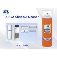 Buy cheap Eco - friendly Household Cleaner Products Air Conditioner Cleaners Spray for Car or Home product