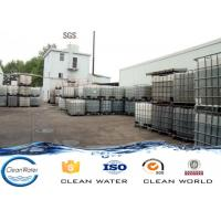 Buy cheap Water treatment Ferrous Sulfate Crystals FS FeSO4≥90.0% TiO2 ≤1% BV ISO product