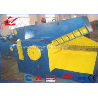 Buy cheap Guarding Safety Cover Hydraulic Alligator Shear For Scrap Metal Profile product