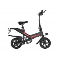Quality Large Scale Smart Folding Electric Bike High Speed Household 12 Inch Leisure for sale