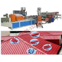 Buy cheap Three Layers PVC Plastic Sheet Extrusion Machine Bamboo Roofing Production.Extrusion Machine product