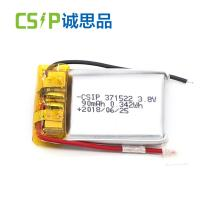 Buy cheap Rechargeable Lithium Polymer Battery 371522 90mah 3.7v Lipo Battery Li-ion Battery product