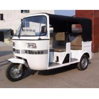 Buy cheap Passenger Tricycle ( MX150ZK-3 ) from wholesalers