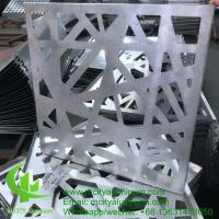 Buy cheap Decorative  Perforated Sheet  Facade Insulated aluminum Wall Cladding Exterior product