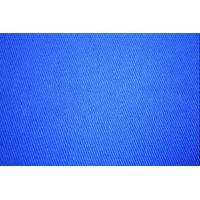 Buy cheap T/C 65/35 Twill Fabric for garment product