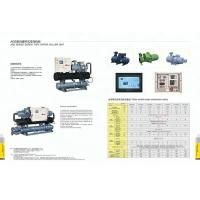 Buy cheap 100 Hp Industrial Refrigeration Systems , Cooler Refrigeration System product