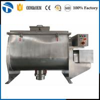 Buy cheap Stainless Steel Mixture/Powder Mixing Tank/Powder Horizontal Mixer product