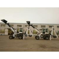 Buy cheap Hot sale backhoe loader with best price in india product