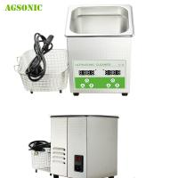 Buy cheap Sonic Wave Jewelry Lens Eyeglass Portable Ultrasound Machine 2L product