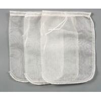 Buy cheap Water Filtration Filter Mesh Fabric / 5um-200um Micron Polyester Filter Fabric product