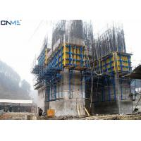 Professional Fast Working Jump Form Shuttering System Steel Raw Material