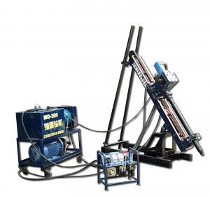 Buy cheap Plate-forme de forage d'ancre de roche hydraulique/profondeur 30m machine de foret pour le chemin de fer product