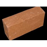 Buy cheap 92% 95% 97% 98% Mgo Fired Magnesia Refractories Brick/Fused Bonded Magnesia from wholesalers
