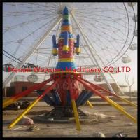 Buy cheap Professional manufacturing amusement park self control plane / self-control plane ride for sale product