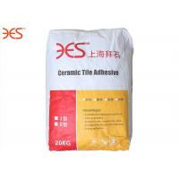 Buy cheap White Color Waterproof Tile Adhesive For Swimming Pools/ 2 Hours Pot Life product