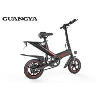 Buy cheap 14 Inch Electric Folding Bike Lightweight Environmental Protection Energy Saving Assistant product