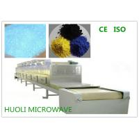 Buy cheap High Efficient Powder Drying Equipment Microwave Dehydrator product