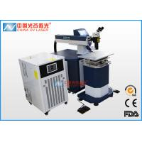 Buy cheap ND YAG  Metal Tool Laser Soldering Machine with 3mm Welding Depth product
