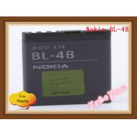 China Business Battery-700mAh Battery,Mobile Phone Battery for NOKIA BL-4B 2660 2760 7373 7500 N75 on sale