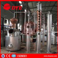 Buy cheap 3mm Thickness Alcohol Distiller Tower Adjustable Dephlegmator Temperature product