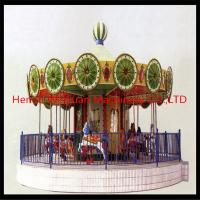 Buy cheap Anti-Rust Light&Musical Kids Horse Rides----Merry Go Round product