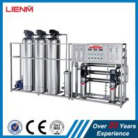 Buy cheap Ro purifier/commercial reverse osmosis/ro water purifier water reverse osmosis machine product