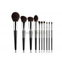 Buy cheap High-end Special Synthetic Makeup Brush Collection Softest Hair from wholesalers