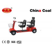 Buy cheap 2 Seater Double-row Mini Gasoline Powered Golf Carts  for 2 People 12 km/h product