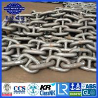 Buy cheap Anchor Chain cables-Aohai Marine China Largest Factory with IACS and Military certification product
