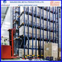 Buy cheap High Quality Steel Metallic Drive in Rack from Chinese Professional Manufacturer product