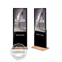 Buy cheap 43 Inch Android Floor Stand Wifi Digital Signage Lcd Monitor Display With Logo Printing , Black from wholesalers