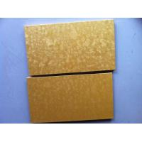 Buy cheap Cardboard Cd Sleeve Printing With Gold Stamping Finishing product