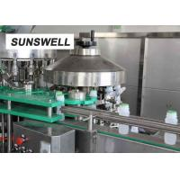 Buy cheap Pe Bottle Yoghurt Liquid Filling And Sealing Machine from wholesalers
